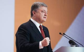 Порошенко сказал, когда закончится АТО на Донбассе