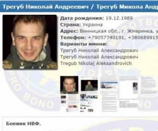 Московский суд согласился депортировать в Украину боевика из подразделения «Моторолы»