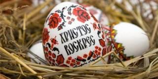 «Христос воскресе»: сегодня православные праздную Великий день Пасхи