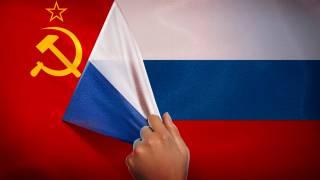 Москва будет оставаться заложницей своих фобий
