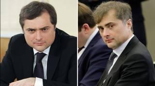 Сурков назвал Россию страной-полукровкой