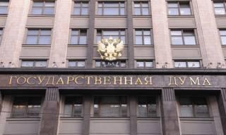 В России курс евро достиг двухлетнего максимума. Российские олигархи за день потеряли на бирже $12 млрд.
