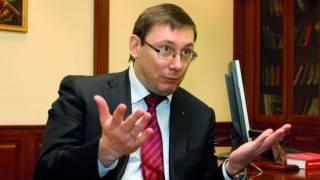 США могут ввести санкции против Луценко