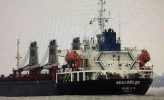 Несмотря на угрозы Украина арестовала еще одно российское судно