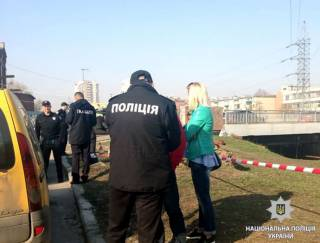 В центре Харькова в мешке найден труп мужчины