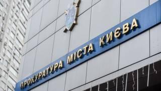 Гендиректору «Укрвакцины» сообщили о подозрении в растрате крупной суммы