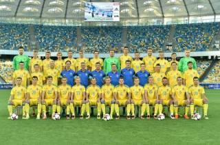 Сборная Украины по футболу неплохо поднялась в рейтинге ФИФА