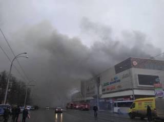 Опубликованы аудиозаписи звонков из горящего в Кемерово ТРЦ «Зимняя вишня»