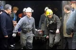 В Донецкой области на шахте прогремел взрыв. Есть пострадавшие