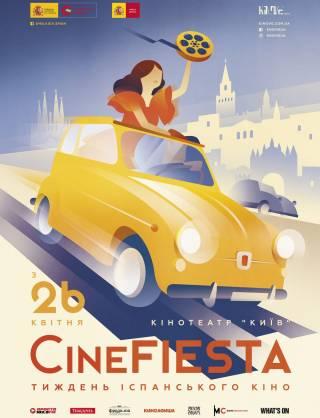 В Украине стартует Неделя испанского кино