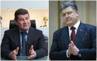 Онищенко опубликовал любопытную запись разговора с Порошенко. И говорит, что это только начало