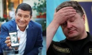 Онищенко готов доказать подлинность обнародованных записей