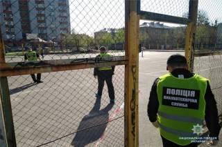 В Киеве прогремел взрыв на спортивной площадке