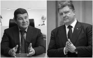 Чем закончится история с очередными пленками Онищенко: прогнозы экспертов