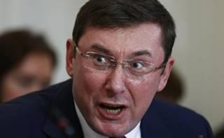Рекламный ролик о Луценко стал предметом судебного разбирательства