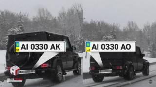 Кортеж советника Порошенко ежедневно срезает путь через «Феофанию», угрожая жизням отдыхающих