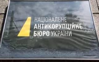 В Киеве представители Голосеевского суда погорели сразу на всем: на взятке, оружии и наркотиках