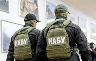 В Киеве сотрудник СБУ погорел на крупной взятке