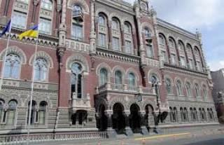 Нацбанк выпустил монету, посвященную аннексированному Крыму