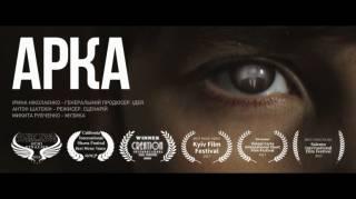К годовщине аварии на ЧАЭС в Украине состоялась премьера фильма-постсимфонии «Арка»