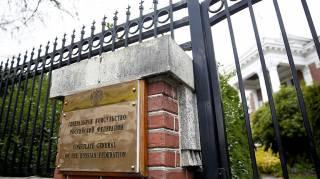 МИД России обвинил власти США в «государственном рейдерском захвате» своего консульства