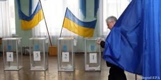 Соцопрос: вероятно, партия Зеленского пройдет в парламент, а  Вакарчука – нет