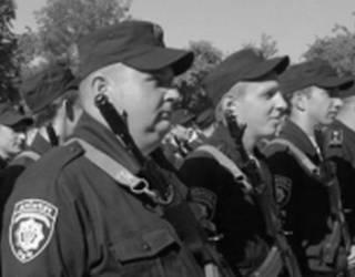 Милицейский батальон «Ивано-Франковск»  в боях за Иловайск