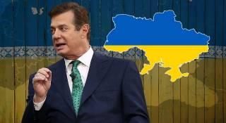 В ожидании американских ракет Украина свернула сотрудничество с США по делу Манафорта