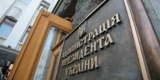 Украинская власть уверенно пытается расколоть страну