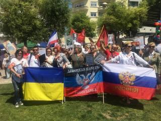 Накануне «Евровидения» россияне пронесли по улицам Лиссабона флаги «ДНР» и «ЛНР»