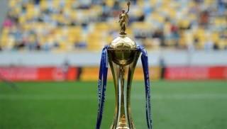 Определился обладатель Кубка Украины по футболу