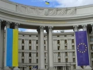 МИД Украины опроверг заявление России об «украинских снайперах» в ООН