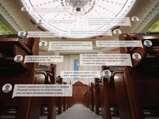 Онищенкогейт: откаты, торговля за 112, страшные «Беня и кролик» и «добро» СНБО на крымский газ