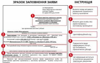 Кабмин наглядно показал, как отныне граждане будут получать субсидии