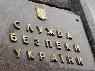 СБУ обыскивает офис российского информагентства в Киеве. «Доброжелатели» в соцсетях просят взяться за «Интер»