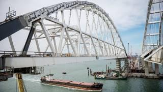 «Керченский мост» может стать для Украины «Троянским конем». Дайджест за 16 мая 2018 года