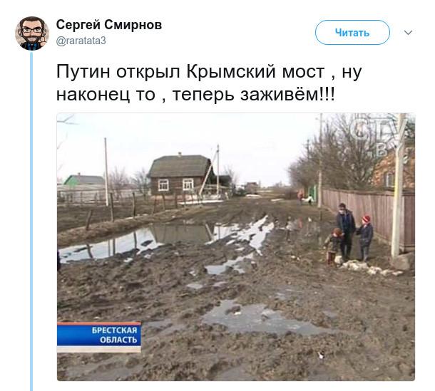 https://s.fraza.ua/images/2018/05/16/theme12.jpg