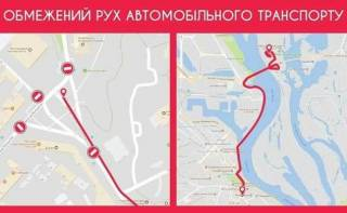 В субботу в центре Киева вдобавок к Крещатику перекроют еще несколько улиц