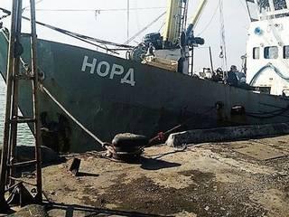 Украинский суд подтвердил российское гражданство рыбаков «Норда»