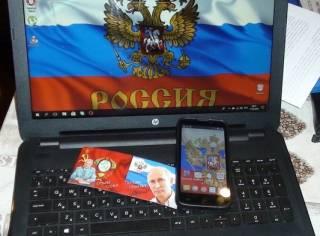 Контрразведка СБУ показала, как разоблачила сеть информаторов генштаба РФ