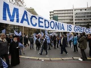 Премьер Македонии озвучил новое название республики в честь святого