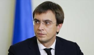 «Грязным и вонючим» назвала николаевская журналистка министра Омеляна. Случайно