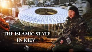 Боевики ИГИЛ угрожают терактами на финале Лиги чемпионов в Киеве