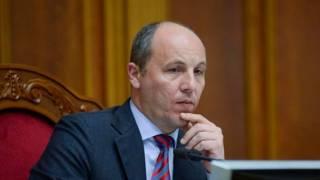 Парубий провалил переговоры с МВФ и Венецианской комиссией по Антикоррупционному суду, - СМИ