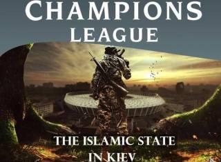 «Ножевые атаки и автомобильные тараны»: чего еще ждать Украине от футбола? Дайджест за 23 мая 2018 года