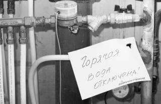 Власть vs «Киевэнерго» и «Нафтогаза»: киевляне без горячей воды и зимнего отопления