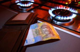 Цены на газ для украинцев хотят поднять до «рыночного» уровня – на 60-70%