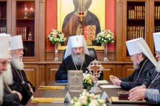 Синод УПЦ обнародовал официальную позицию в отношении автокефалии