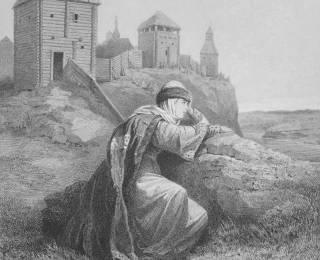 «Слово о полку Игореве»: фальсификация или мистификация? Часть 5