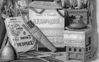 «Слово о полку Игореве»:  фальсификация или мистификация? Часть 2